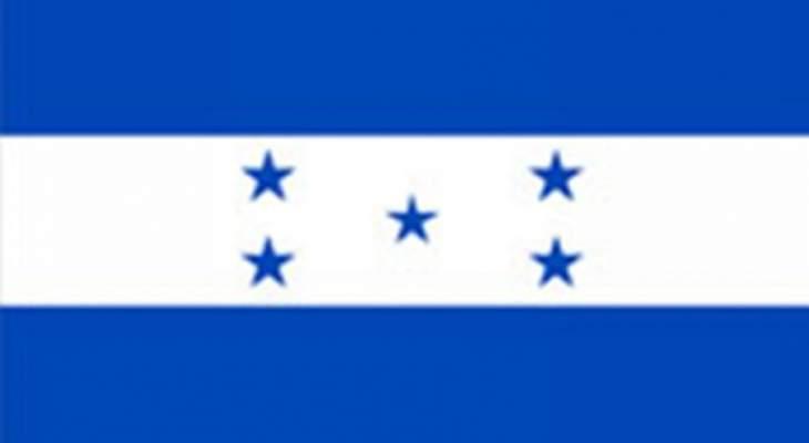 """سلطات روسيا: تسجيل لقاح """"سبوتنيك V"""" المضاد لكورونا في هندوراس"""