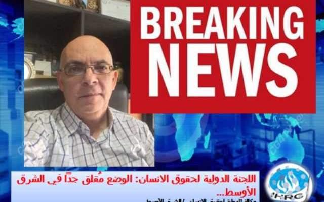 ابو سعيد: تثبيت الواقع ضمن تخفيض التوتّر في سوريا يجب أن يكون ضمن معطيات ثابتة