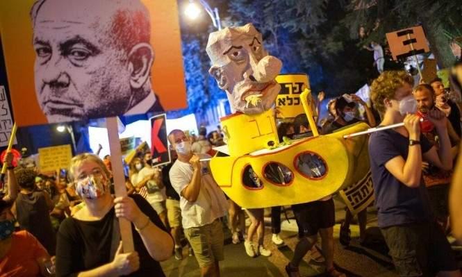 تجدد التظاهرات ضد نتانياهو بعد صدور قانون الاحتجاجات الجديد