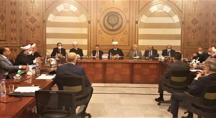 المجلس الشرعي الإسلامي: لتشكيل الحكومة اليوم قبل الغد بالمواصفات التي قدمها الحريري