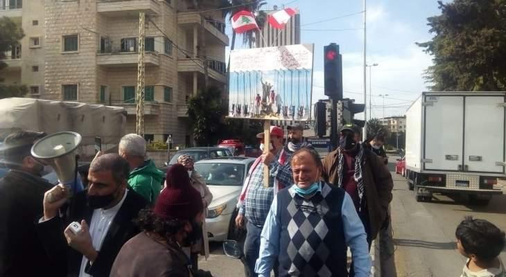 النشرة: مسيرة في صيدا احتجاجا على تردي الاوضاع الاقتصادية ورفضا لقرار الاقفال