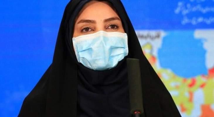 الصحة الإيرانية: 86 وفاة و8495 إصابة جديدة بكورونا خلال الـ24 ساعة الماضیة