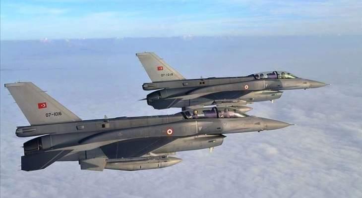 """الدفاع التركية: القضاء على 10 """"إرهابيين"""" خلال عملية شمالي العراق"""