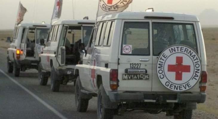 الصليب الأحمر متخوف من التأثير السلبي للعقوبات على الحوثيين على تسليم المساعدات