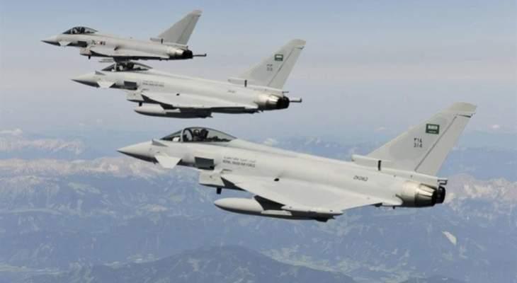 طائرات بريطانية تعترض طائرة روسية في المجال الجوي الدولي