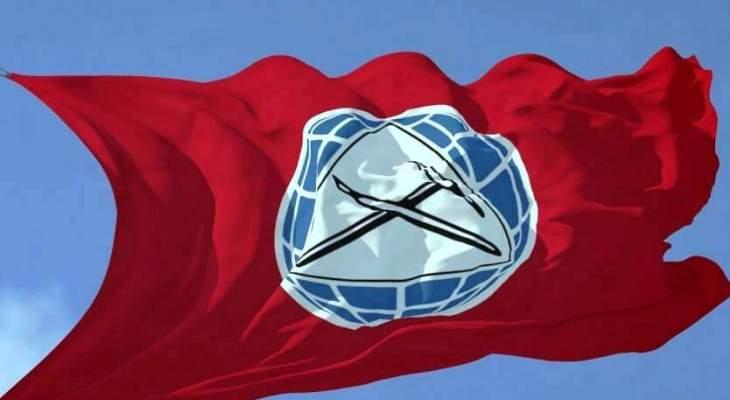 مجلس قيادة التقدمي: لتعيين الهيئة الناظمة للكهرباء وإطلاق أوسع عملية إصلاحية