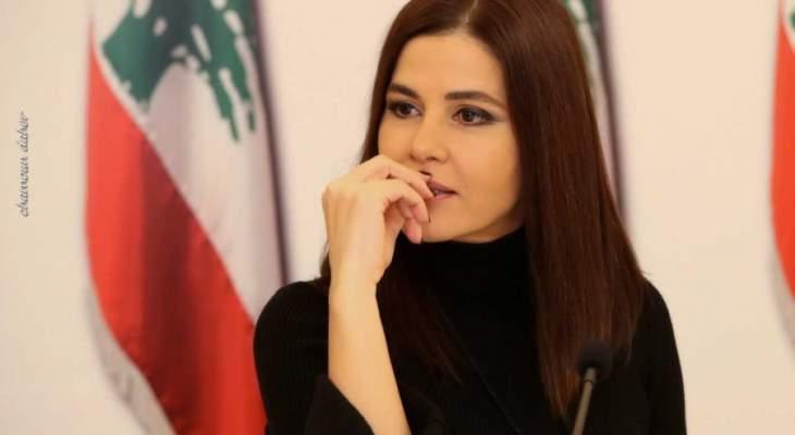 جعجع: نريد استعادة الثقة بأنفسنا والعنوان الأول سيادة الدولة موقفا وقرارا