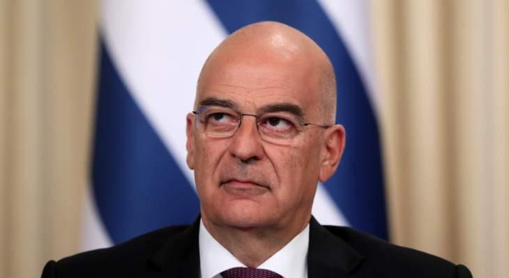 وزير خارجية اليونان أعلن طرد السفير الليبي بسبب الاتفاق العسكري بين طرابلس وأنقرة
