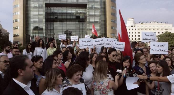 مفوضية المرأة في التقدمي نظمت وقفة تضامنية مع المختطفات لدى تنظيم داعش في سوريا
