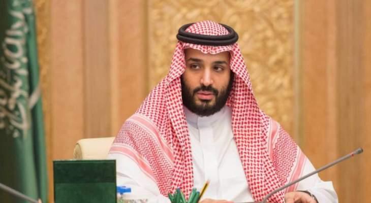 القضاء الفرنسي أصدر مذكرة توقيف بحق شقيقة ولي العهد السعودي