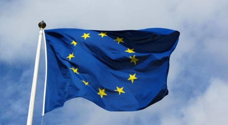 الإتحاد الأوروبي: وزراء الخارجية يعربون عن أملهم بتشكيل حكومة لبنانية سريعا
