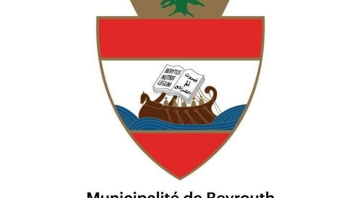 بلدية بيروت وجمعية اليازا: لوضع بروتوكول يقضي بتقديم المساعدة بالحفاظ على السلامة المرورية
