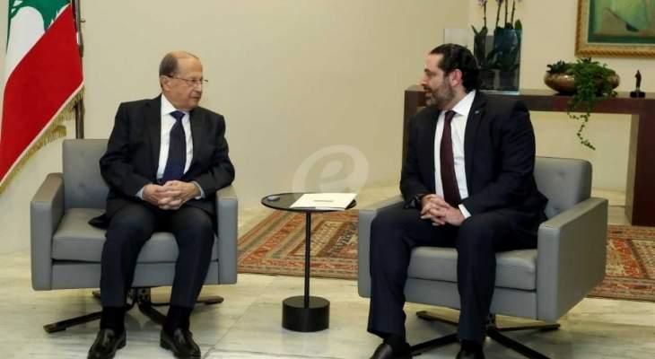 الجمهورية: الحكومة في خبر كان واللقاءات بين عون والحريري تدور بحلقة مفرغة