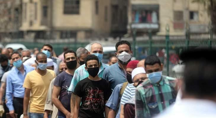 """لجنة مكافحة """"كورونا"""" في مصر: نعيش مرحلة الحذر"""