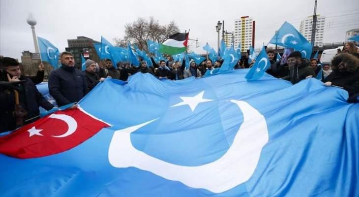 احتجاجات ببرلين ضد سياسات الصين تجاه أتراك الأويغور في تركستان الشرقية