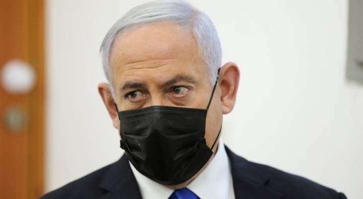 """نتانياهو: إسرائيل أبرمت اتفاقية مع """"فايزر"""" لشراء ملايين الجرعات من اللقاحات"""