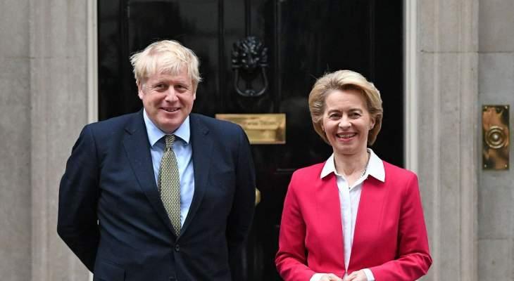رئيسة المفوضية الأوروبية ورئيس وزراء بريطانيا يستعرضان غدا الوضع الراهن بشأن بريكست