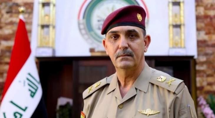 القوات المسلحة العراقية: مقتل 3 قياديين في داعش بعلمية أمنية في الرضوانية
