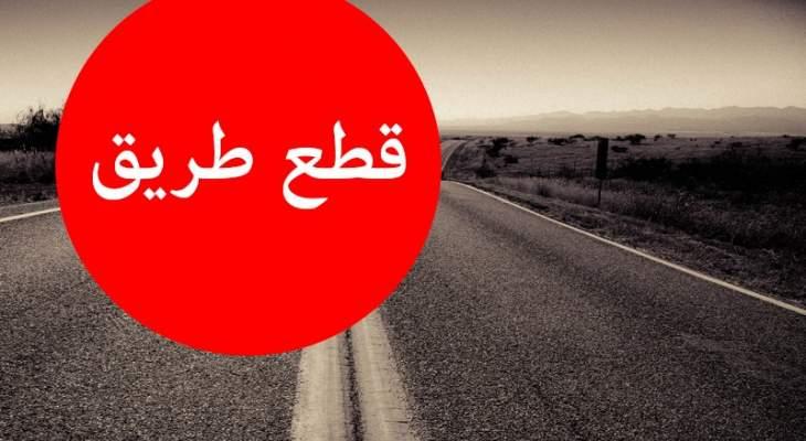 محتجون قطعوا مستديرة دوار السلام في طرابلس ومسلكي أوتوستراد عكار عند البداوي