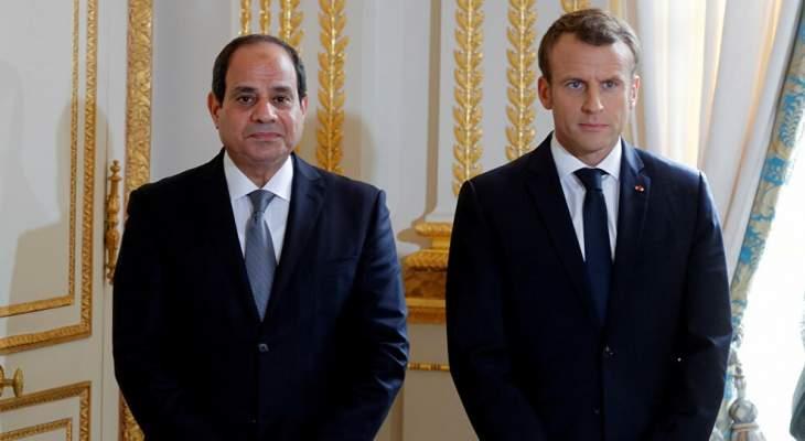السيسي لماكرون: لإخلاء ليبيا من المرتزقة وتقويض التدخلات الأجنبية غير المشروعة