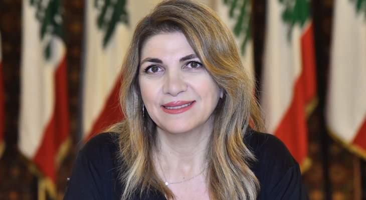 نجم أرسلت اسم القاضي طارق البيطار لمجلس القضاء الأعلى كمحقق عدلي جديد بانفجار المرفأ