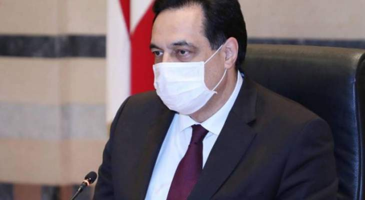 دياب أبرق إلى بايدن مهنئا واتصل بالكاظمي مستنكرا ومعزيا بضحايا التفجيرين الإرهابيين