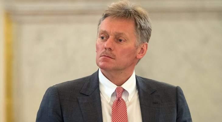 الكرملين: رئيس روسيا سيلتقي نظيره الاوكراني على هامش قمة النورماني في باريس