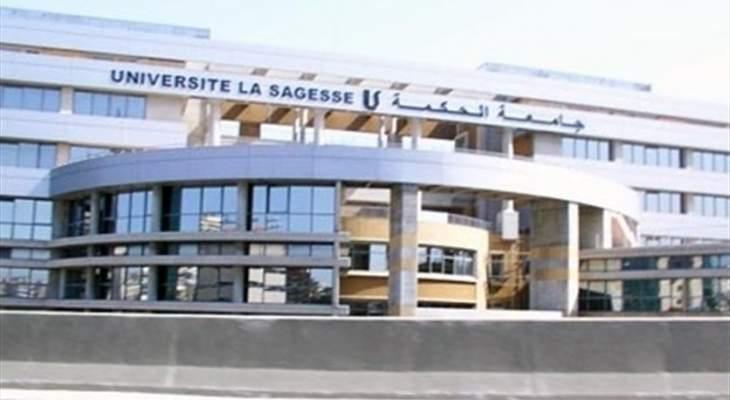 جامعة الحكمة: الاخبار التي نشرت حول طرد حوالي 100 موظف من الجامعة هو مناف للواقع