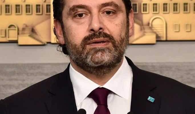 الحريري: انعقاد مجلس الوزراء تحصيل حاصل إلا أن المهم الهدوء اليوم ووقف التعبئة