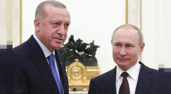 الكرملين: بوتين واردوغان بحثا بالتصعيد الإسرائيلي-الفلسطيني وحثا الجهات كافة على خفض التوتر
