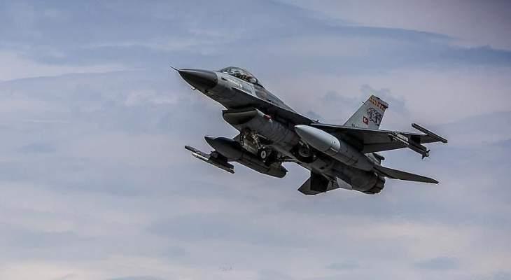 """الدفاع التركية: القضاء على 8 عناصر من""""بي كا كا"""" شمالي العراق تسببوا بمقتل 2 من جنودنا"""