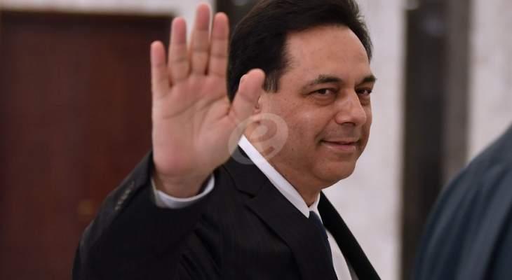أوساط للجمهورية: تمّ امهال دياب الى اليوم حتى يقدّم استقالته