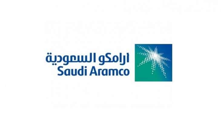 """هيئة السوق المالية السعودية وافقت على طلب """"أرامكو"""" طرح أسهمها للاكتتاب العام"""