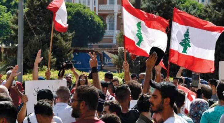 الشرق الاوسط: لبنان يخسر آخر ميزتين عن دول الجوار هما الحرية الاقتصادية وحرية التعبير
