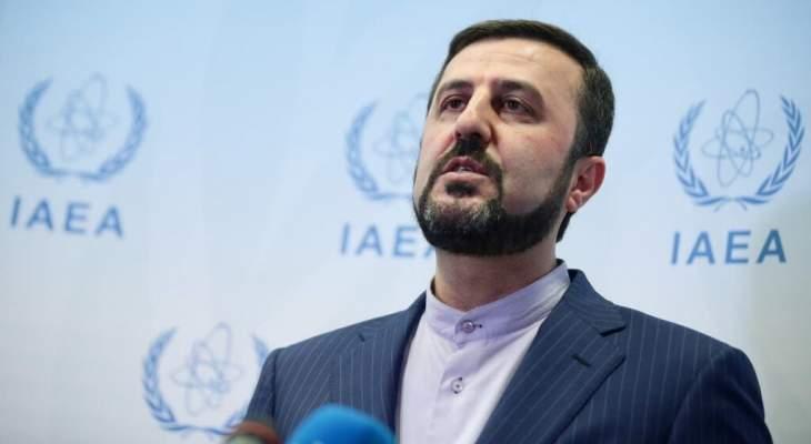 مندوب إيران بالمنظمات الدولية: أي إجراء غير بناء تقوم به وكالة الطاقة الذرية سيؤثر سلبا على محادثات فيينا