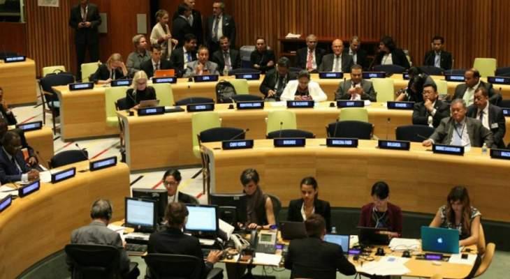 الأمم المتحدة رفضت طلبت أميركا اعتماد أغلبية النصف زائد واحد في التصويت على مشروع قرار ادانة حماس