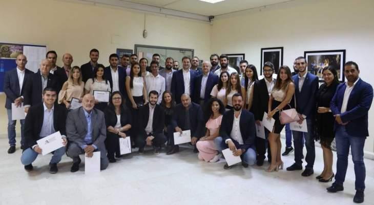 اكاديمية بشير الجميل وبالتعاون مع جامعة الروح القدس الكسليك خرجت دورتها الثانية