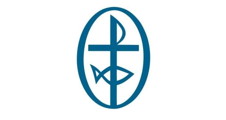 مجلس كنائس الشرق الأوسط يدين التفجير الإرهابي في القامشلي