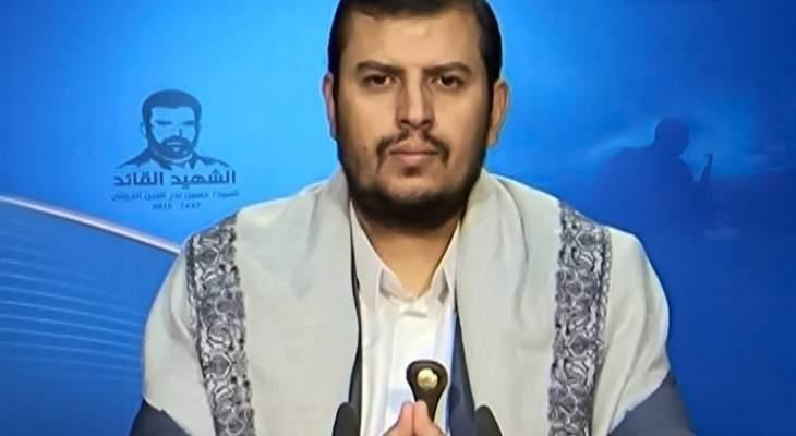 """""""أ.ف.ب"""": تركيا تجمد ممتلكات 3 من قادة """"أنصار الله"""" بينهم عبدالملك الحوثي"""