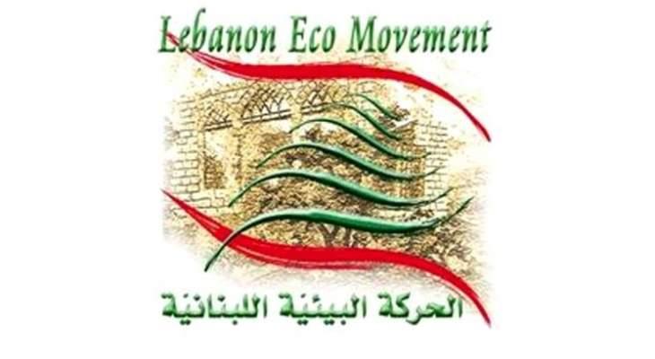 الحركة البيئية اللبنانية: اقترحنا تحويل أموال سد بسري لمشاريع مكافحة كورونا والفقر
