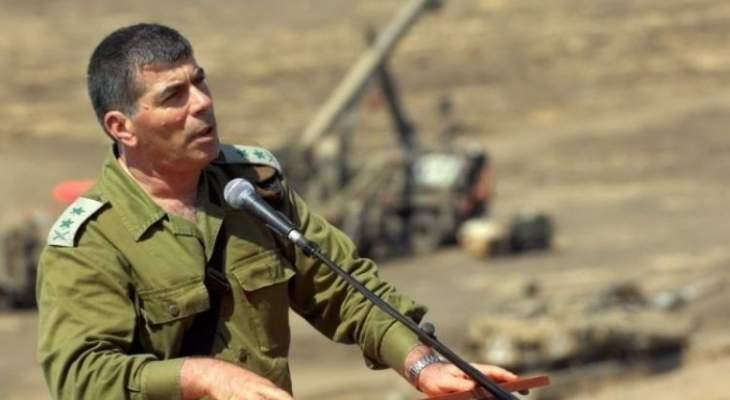 وسائل إعلام إسرائيلية: أشكنازي طلب من نتانياهو عقد اجتماع عاجل لبحث سيناريوهات التصعيد بالقدس