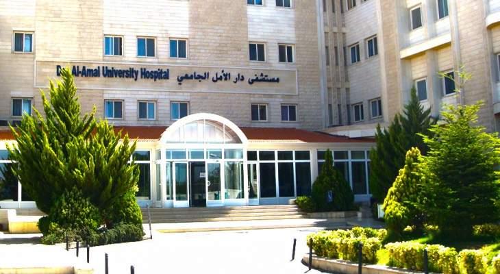مجهولون رموا سوريا مصابا بطلق ناري في بطنه امام طوارئ مستشفى دار الأمل ولاذوا بالفرار