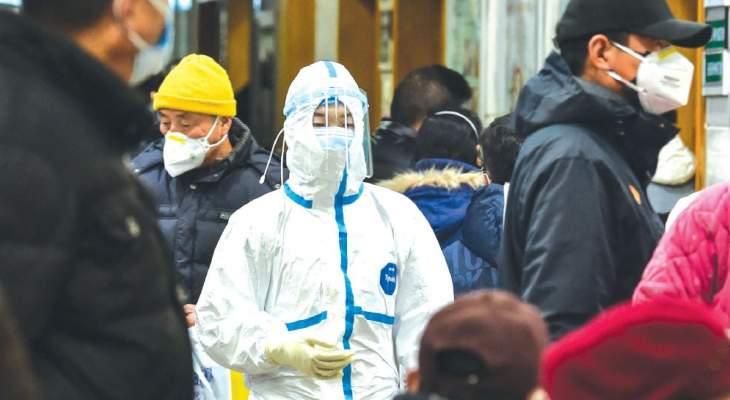 وفاة ستة من عناصر الفرق الطبية واصابة 1716 بوباء كوفيد-19 في الصين