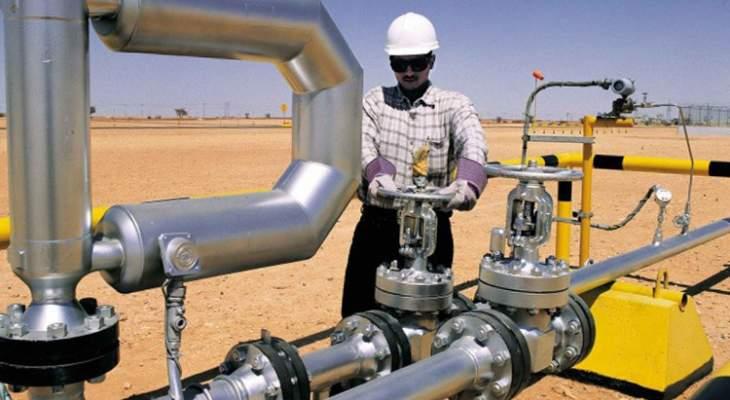 أ.ف.ب: ارتفاع سعر النفط في نيويورك 5% بسبب جنوح سفينة في قناة السويس