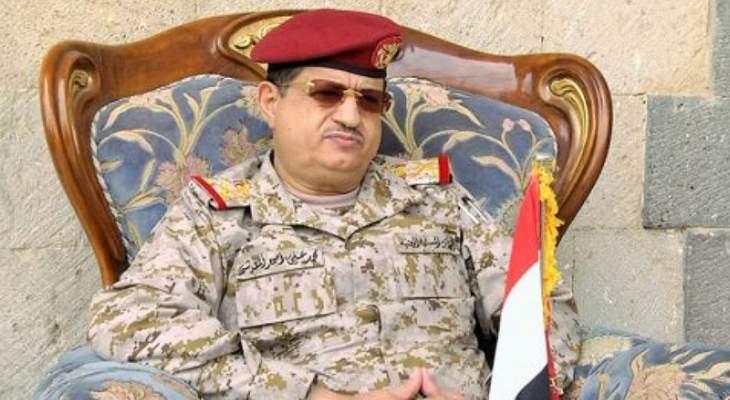 """وزير الدفاع اليمني:نعد بدخول صنعاء وتحرير كافة المحافظات من """"الميليشيات"""""""