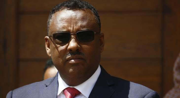 خارجية إثيوبيا دعت مجلس الأمن لحث مصر والسودان على العودة لمفاوضات ملء سد النهضة