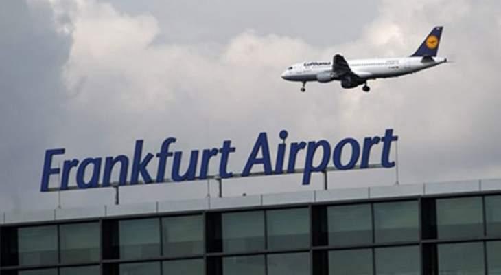 إغلاق مطار فرانكفورت في المانيا بعد الاشتباه بوجود قنبلة أو شخص مسلح