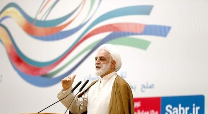 قضاء إيران أدان إدارة أميركا بغرامات تعويضا لضحايا القنابل الكيميائية