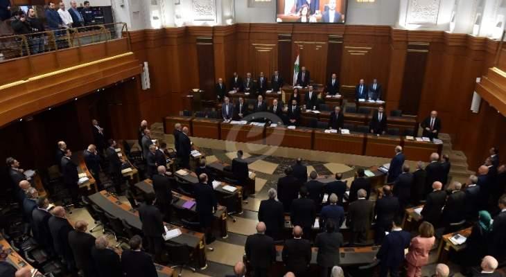 بدء جلسة مجلس النواب المخصصة لاقرار الموازنة برئاسة بري