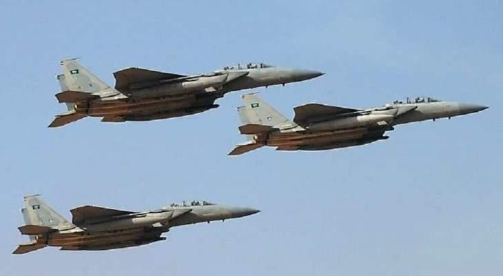 التحالف العربي أعلن بدء عملية عسكرية ضد الحوثيين في عدة محافظات يمنية
